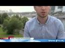 ОРТ Свадьба со стрельбой в центре Москвы стала поводом для дискуссий