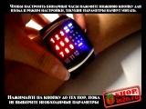 Мужские часы бинарные Led watch.avi