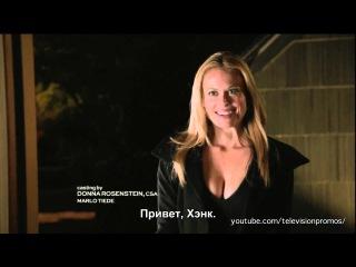 """Гримм 2x12 """"Время ведьмы"""" Промо (русские субтитры)"""