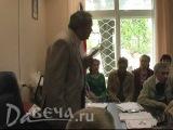 Демьяново. А. Галицких отчитывает местную власть