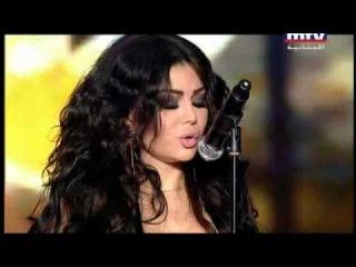 Haifa wehbi lebanon world super model 2012 بكره بفرجيك