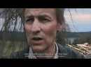 Film Trailer: För dig naken / For You Naked