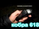 Электрошокер кобра 618 club34103243