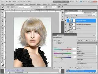 Как поменять цвет волос в фотошопе ч.1 (онлайн урок) [compteacher.ru]