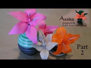 Цветок азалии из бумаги ч.2 (видео урок) [zhezelru]