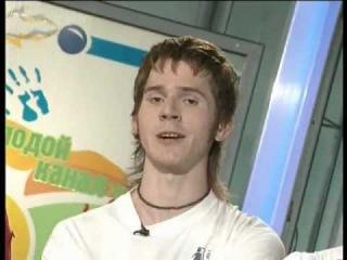 Кастинг ведущих (Молодой Канал, 2007)