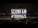 Scumfam - 3rd Phaze (Official Video) (2013)