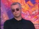 Акулы Пера Pet Shop Boys 27 02 1998