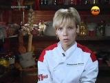Адская кухня 2. Россия - Выпуск 2 (эфир 24.01.2013)