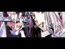 【ピコレン】第一次ジブン戦争 HoneyWorks feat.歌手音ピコ&鏡音レン