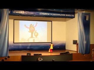 Туркменский танец Кушдепти (соло)