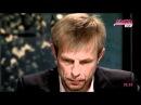 Владимир Познер и Леонид Парфенов Премьера на Дожде.