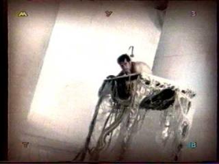 Ногу Свело - Последнее танго (МузТв, 1999)