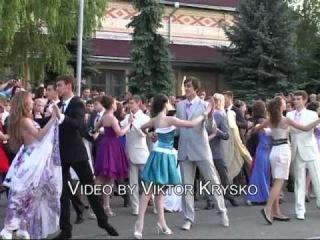 Шпола--Випускний-2012-Вальс1.mp4