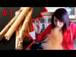Вызов Принят: CINNAMON CHALLENGE Новое видео Кати Клэп
