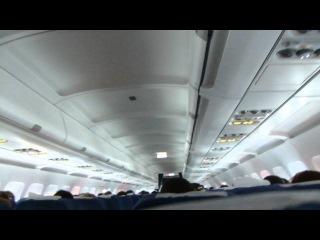 LED - KGD. Посадка в аэропорту
