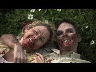 Даже зомби умеют по-настоящему любить... Молодежная романтическая комедия. Рекомендовано для семейного просмотра.