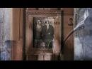 Evim Sensin Fragman / Teaser - 1