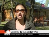 Эвелина Блёданс - Новости на 5 канале