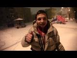 Егорка! Падал первый снег