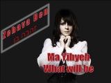 Zehava Ben Ma Yihyeh transliterated