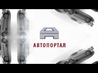 Портфолио: Autoportal.ua
