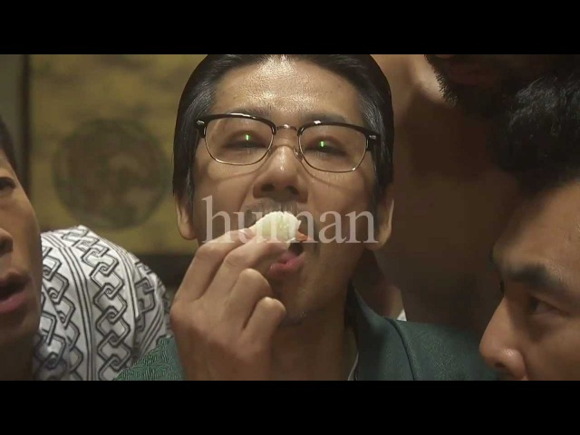 映画 『デッド寿司』 予告編 Dead Sushi (Long&Short Version) Trailer HD