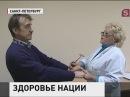 С 2013 года россиян обяжут раз в год проходить медосмотр и диспансеризацию