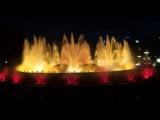Zeljko Joksimovic Magic Fountain in Barselona, Spain - Lane Moje