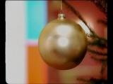 Любаша и Барбарики - Давайте будем счастливыми (Новогодняя)