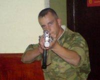 Алексей Лагутин, 13 августа 1989, Симферополь, id41396828