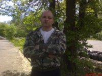 Виталий Прилипко, 4 июня 1990, Днепропетровск, id44240408