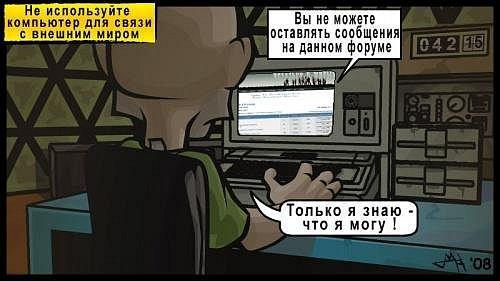 http://cs604.vkontakte.ru/u48187684/106551136/x_b73463c3.jpg