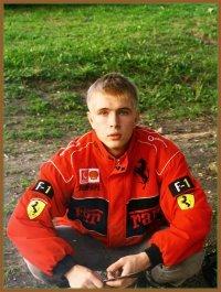 Сергей Агаев, 30 августа , Омск, id51100743