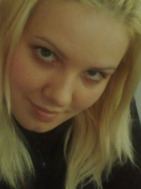 Елена Ярославцева, 5 апреля , Пермь, id69976630