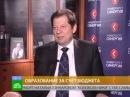 Бюджетные места в Университете Синергия. Интервью ректора Юрия Борисовича Рубина на НТВ