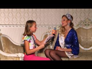 Джельсо-TV: Интервью с Кристиной Колгановой
