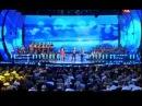 Иванушки International - За горизонт