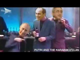 PUTIN-SARGSYAN-KOCHARYAN (dancing)