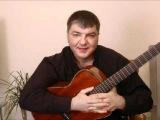 Владимир Богун Вариант номер три