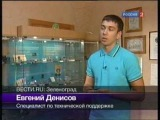 О диктофонах Edic-mini в новостях