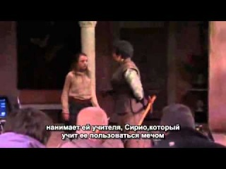 Мэйси Уильямс (Арья Старк) русск.субтитры