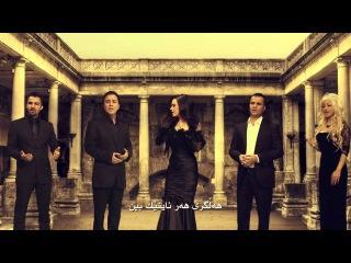 BO KURDISTAN - KURDISH KURD SONG 2012 HD