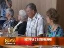 28 сентября 2012 новости Рен Тв Армавир