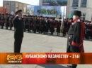 22 октября 2012 новости Рен ТВ Армавир