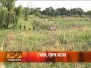 17 сентября 2012 новости Армавир Рен Тв