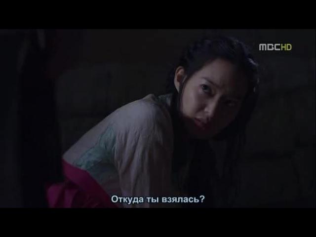 Аран и магистрат / Arang and the Magistrate (2012) [2/20]