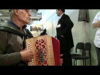Гармонь миди LITTAU..Выставка Сокольники