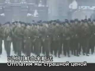 莫斯科保卫者之歌[苏]Песня защитников москвы红旗歌舞团演唱
