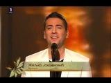 Zeljko Joksimovic Synonym - Eurovision SERBIA 2012 [HD]